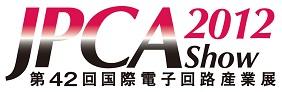 JPCA2012.jpg