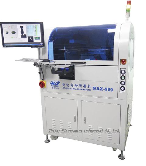 MAX500_自動ドリル研磨機3.png