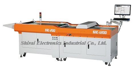 SHC-1200-2.jpg